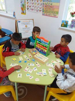 """Проект BG05M2ОP001-3.005-0004 """"Активно приобщаване в системата на предучилищното образование"""" 2020/2021г. - Изображение 1"""