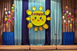 Слънчева приказка - ДГ Щастливо детство - Твърдица