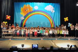 Заедно учим, играем и се веселим 2016 - ДГ Щастливо детство - Твърдица
